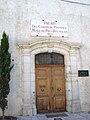 Palais des Comtes de provence (Brignoles).JPG