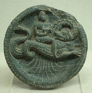 Ancient Orient Museum - Image: Palette