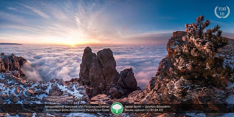 Panorama of the winter dawn on Ai-Petri.jpg