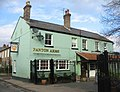 Panton Arms - geograph.org.uk - 1581849.jpg