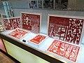 Paper cuts (jian zhi) - Yunnan Provincial Museum- DSC02139.JPG