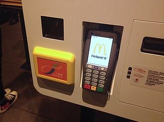 Octopus card - Octopus card reader of a self-payment kiosk at a McDonald's restaurant in Hong Kong