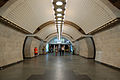 Pecherska metro station Kiev 2010 05.jpg