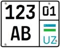 Pelak motor-UZ.png