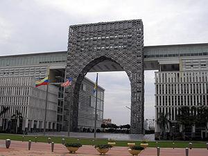 The Perbadanan Putrajaya government complex in...