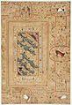 Persian calligraphy - Mir Ali Tabrizi.jpg