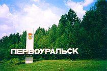 Pervouralsk citysign.jpg