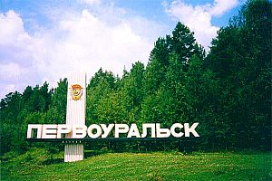 Pervouralsk - Welcome sign at the entrance to Pervouralsk