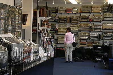 A Petosa accordion shop showroom. Petosa - showroom 01 (cropped).jpg