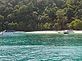 Phi-Phi Island, 2013 march - panoramio.jpg