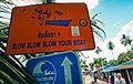 Phuket 2012 (8482740402).jpg