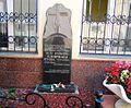 Piatnitskoe Cemetery 280811 Smirnov Tomb.jpg