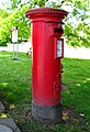 Pickhill Pillar Box - geograph.org.uk - 1355941.jpg