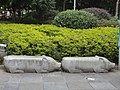 Piggy benches in Guilin - panoramio.jpg