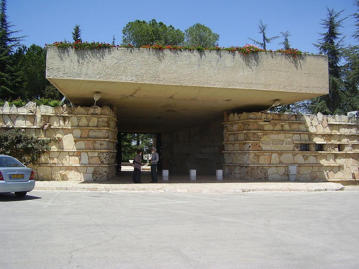 Маунт бетон бетон нота