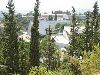 Garden of the Righteous Among the Nations - Image: Piki Wiki Israel 4252 Yad Vashem Jerusalem