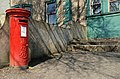 Pillar box, Ballycastle - geograph.org.uk - 1258797.jpg