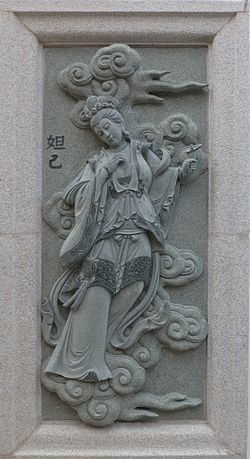 Ping Sien Si - 026 Daji (16133466711).jpg