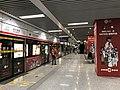 Platform at ZZM Dongfengnanlu station.jpg