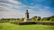 Poltava Complex 'Field of Poltava Battle' Monument to Swedish Warriors from Russians 01 (YDS 7520).jpg