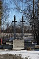 Pomnik - Monument - Marki - panoramio.jpg