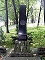 Pomnik jeńców rosyjskich 1915-18.JPG