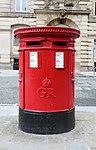 Post box, High Street, Liverpool.jpg