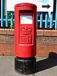 Post box on Price Street at Arthur Street, Birkenhead.jpg
