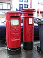 Post boxes, Market Street, Omagh - geograph.org.uk - 1148601.jpg
