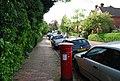 Postbox, Boyne Park - geograph.org.uk - 1299407.jpg