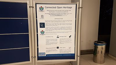 Poster about COH for EuroMed 2016 02.jpg
