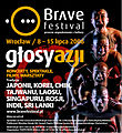 """Posters of Brave Festival """"Voices of Asia"""" 2006.jpg"""