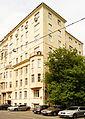 Povarskaya Street 18.jpg