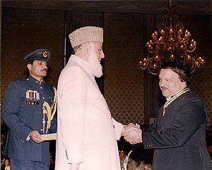 Pride of Performance Award by President of Pakistan.jpg