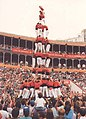 Primer 4 de 9 amb folre descarregat per la Colla Joves, Concurs de Tarragona de 1992..jpg