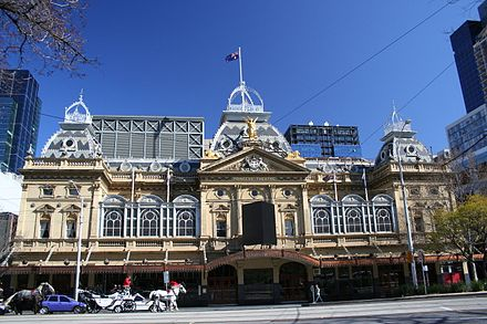 Established in 1854, Princess Theatre belongs to Melbourne's East End Theatre District. Princess Theatre, Melbourne, Australia.jpg