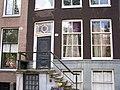 Prinsengracht 716 door.JPG