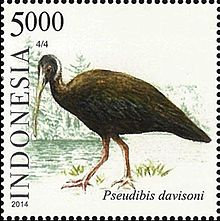 Pseudibis davisoni 2014 stamp of Indonesia.jpg