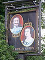 Pub sign, The King and Queen, Hamble - geograph.org.uk - 1437657.jpg
