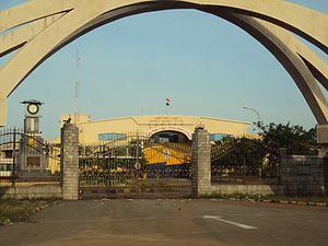 Puzhal Central Prison - Image: Puzhal Prison