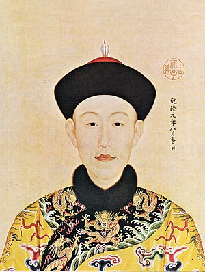 The young Qianlong Emperor