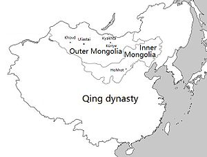 Outer Mongolia - Outer Mongolia and Inner Mongolia within the Qing dynasty.