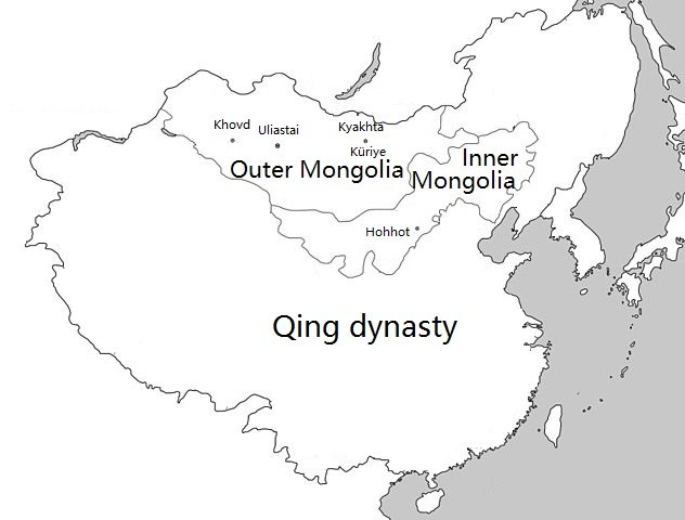 Qing dynasty and Mongolia