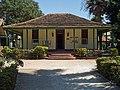 Quinta de los Molinos DSC00058 Habana.jpg