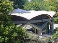 Quiosc Damm, actualment Esferic BCN (Jardins de Joan Brossa) 04.JPG