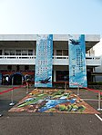 ROCAF F-104 Painting on Library Ground of Former ROCAF Headquarters 20140405.jpg