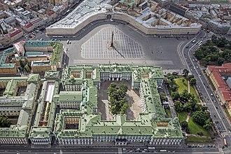 Palace Square - Image: RUS 2016 Aerial SPB Winter Palace