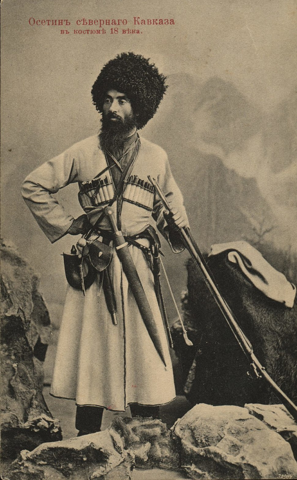 Ramonov vano ossetin northern caucasia dress 18 century
