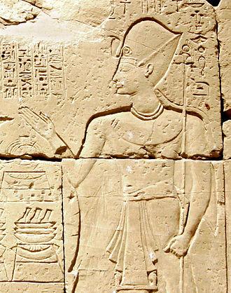 Ramesses IX - Relief of Ramesses IX at Karnak.
