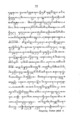 Rangsang Tuban kaca077.png